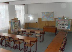 Şcoala din Rudăria